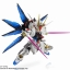 NXEdge Style Strike Freedom Gundam (RE:Color Version) thumbnail 8