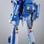 Macross Hi-Metal R VF-1J Super Valkyrie Maximilian Jenius Custom thumbnail 6