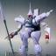 เปิดจอง Robot Damashi Heavy Metal Gayrahm From Heavy Metal L-Gaim (มัดจำ 1000 บาท) thumbnail 1