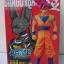 Dragonball Z figure collection supersaiyan god Son Goku thumbnail 1