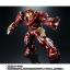 เปิดจอง Chogokin X S.H. Figuarts Hulkbuster Mark 2 TamashiWeb Exclusive (มัดจำ 2500 บาท) thumbnail 3
