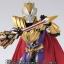เปิดจอง S.H. Figuarts Ultraman Geed Royal MegaMaster TamashiWeb Exclusive (มัดจำ 500 บาท) thumbnail 1