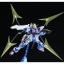 MG 1/100 Star Build Strike Gundam RG System Ver. LIMITED EDITION thumbnail 9