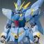 เปิดจอง Metal Robot Damashi (Ka Signature) - Huckebein TamashiWeb Exclusive (มัดจำ 1500 บาท) thumbnail 1