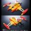 เปิดจอง Soul Of Chogokin GX-76X2 Drill Spazer & Marine Spazer Set For Grendizer D.C. TamashiWeb Exclusive (มัดจำ 1000 บาท) thumbnail 5