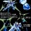 MG 1/100 Star Build Strike Gundam RG System Ver. LIMITED EDITION thumbnail 3