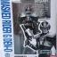 S.H.FIGUARTS Masked Rider G Den-O thumbnail 1