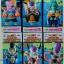 WCF Dragonball Freeza Special Vol.1 ครบชุด 6 ตัว thumbnail 1