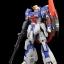 เปิดจอง Tomemei M-02 Metal Build Z Gundam thumbnail 1