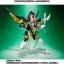เปิดจอง Gundam SDX - Ryuki Dragoon TamashiWeb Exclusive (มัดจำ 1000 บาท) thumbnail 3