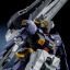 เปิดจอง MG 1/100 Gundam TR-1 Hazel Advance Hazel Bandai Premium Exclusive (มัดจำ 700 บาท) thumbnail 1