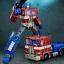 เปิดจอง Weijiang Transformer MPP-10Z Optimus Prime Battle Damage ver. thumbnail 1
