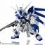 NXEDGE STYLE [MS UNIT] Hi-ν Gundam thumbnail 3