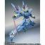 เปิดจอง Metal Robot Damashi (Ka Signature) - Huckebein TamashiWeb Exclusive (มัดจำ 1500 บาท) thumbnail 4