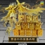 เปิดจอง Jacksdo Appendix clothbox Gold saint thumbnail 1