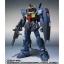 เปิดจอง Robot Damashi Ka Signature Gundam Mk-II Titans 2-Set TamashiWeb Exclusive (มัดจำ 2000 บาท) thumbnail 4