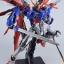 เปิดจอง VientianeToys 1:72 Scale Metalbuild Gundam Destiny thumbnail 7