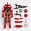 เปิดจอง Assemble Borg NEXUS 026 - Serevroid Assault Red (มัดจำ500 บาท ) thumbnail 5