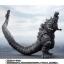 เปิดจอง S.H. MonsterArts Godzilla 2016 4th Form Frozen Version TamashiWeb Exclusive (มัดจำ 2000 บาท) thumbnail 5