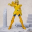 D.D.PANORAMATION Lightning In The Palace Of The Lion - Leo Aioria thumbnail 1