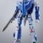 Macross Hi-Metal R VF-1J Super Valkyrie Maximilian Jenius Custom thumbnail 5
