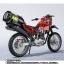 เปิดจอง S.H. Figuarts Kamen Machine Build & Parts Set TamashiWeb Exclusive (มัดจำ 500 บาท) thumbnail 2