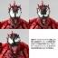 เปิดจอง Amazing Yamaguchi No 008 - Carnage From Spiderman (มัดจำ 500 บาท) thumbnail 10