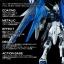 MG 1/100 Freedom Gundam Ver. 2.0 Full Burst Mode Special Coating Ver. thumbnail 4
