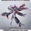 เปิดจอง DX Chogokin Macross Delta VF-31C Siegfried Mirage Falyna Jenius Super Parts Set TamashiWeb Exclusive (มัดจำ 1000 บาท) thumbnail 5