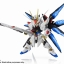 NXEdge Style Strike Freedom Gundam (RE:Color Version) thumbnail 4