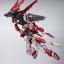 เปิดจอง Muscle bear model Metalbuild Gundam Astray Redframe thumbnail 5