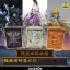 เปิดจอง Jacksdo Appendix clothbox Athena - Hades - Poseidon thumbnail 1
