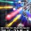MG 1/100 Freedom Gundam Ver. 2.0 Full Burst Mode Special Coating Ver. thumbnail 2