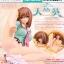 "T2 Art Girls ""Ojousama no Hanazono"" Aoi Tenjiku 1/6 Complete Figure thumbnail 1"