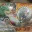 Dragon Ball Figure-rise Mechanics - Saiyan Space Pod Plastic Kit thumbnail 9