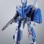Macross Hi-Metal R VF-1J Super Valkyrie Maximilian Jenius Custom thumbnail 1