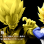 S.H.figuarts - Dargonball Z Super Saiyan Vegeta thumbnail 5