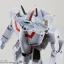 Macross Hi-Metal R - VF-1J Valkyrie Hikaru Ichijo thumbnail 3