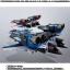 เปิดจอง DX Chogokin Macross Delta VF-31C Siegfried Mirage Falyna Jenius Super Parts Set TamashiWeb Exclusive (มัดจำ 1000 บาท) thumbnail 8