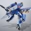 Macross Hi-Metal R VF-1J Super Valkyrie Maximilian Jenius Custom thumbnail 8
