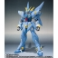 เปิดจอง Metal Robot Damashi (Ka Signature) - Huckebein TamashiWeb Exclusive (มัดจำ 1500 บาท) thumbnail 2