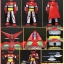 เปิดจอง Die-cast Getter 1 Robot 40cm Action Figure thumbnail 8