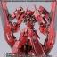 เปิดจอง Metal Build Avalung OP-Set For Gundam Astraea Type-F TamashiWeb Exclusive (มัดจำ 1000 บาท) thumbnail 2