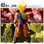 Sh.figuarts Super Saiyan Son goku Awakening ver. thumbnail 6