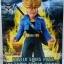 Master stars piece Supersaiyan Trunk thumbnail 1