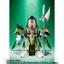 เปิดจอง Gundam SDX - Ryuki Dragoon TamashiWeb Exclusive (มัดจำ 1000 บาท) thumbnail 2