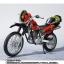 เปิดจอง S.H. Figuarts Kamen Machine Build & Parts Set TamashiWeb Exclusive (มัดจำ 500 บาท) thumbnail 1