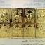 เปิดจอง Jacksdo Appendix clothbox Gold saint thumbnail 2
