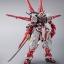 เปิดจอง Muscle bear model Metalbuild Gundam Astray Redframe thumbnail 2