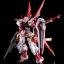 เปิดจอง Muscle bear model Metalbuild Gundam Astray Redframe thumbnail 1